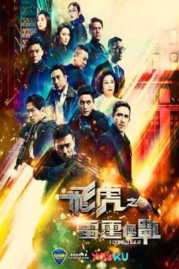 Phi Hổ Cực Chiến - SCTV9 (2020)