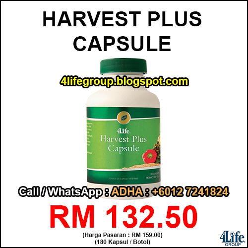 4Life Harvest Plus Capsule