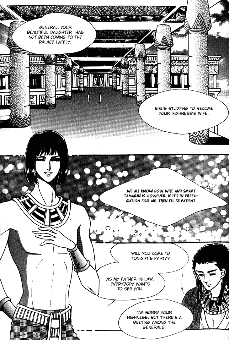 The Descendant of the Dynasty - Chapter 21