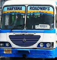 Haryana Roadways Driver Conductor Result 2017 hssc.gov.in