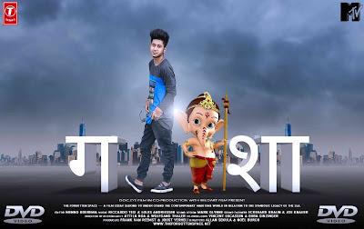 Latest Ganesh Images Free Stock