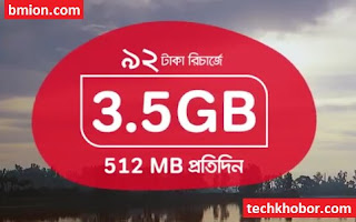 airtel-3.5GB-7Days-92Tk-Internet-Offer