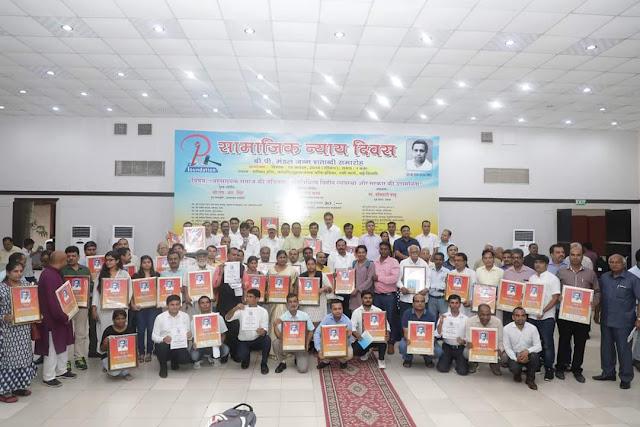 सामाजिक न्याय के योद्धाओं का दिल्ली में हुआ महासम्मेलन