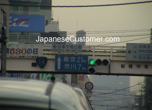Japanese drivers view Tokyo copyright peter hanami 2010