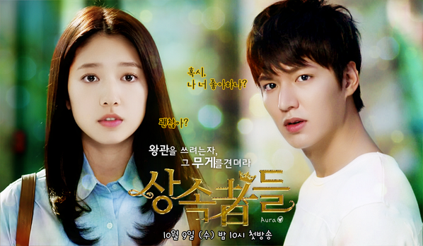 Download Drama Korea The Heirs (2013) Subtitles Indonesia