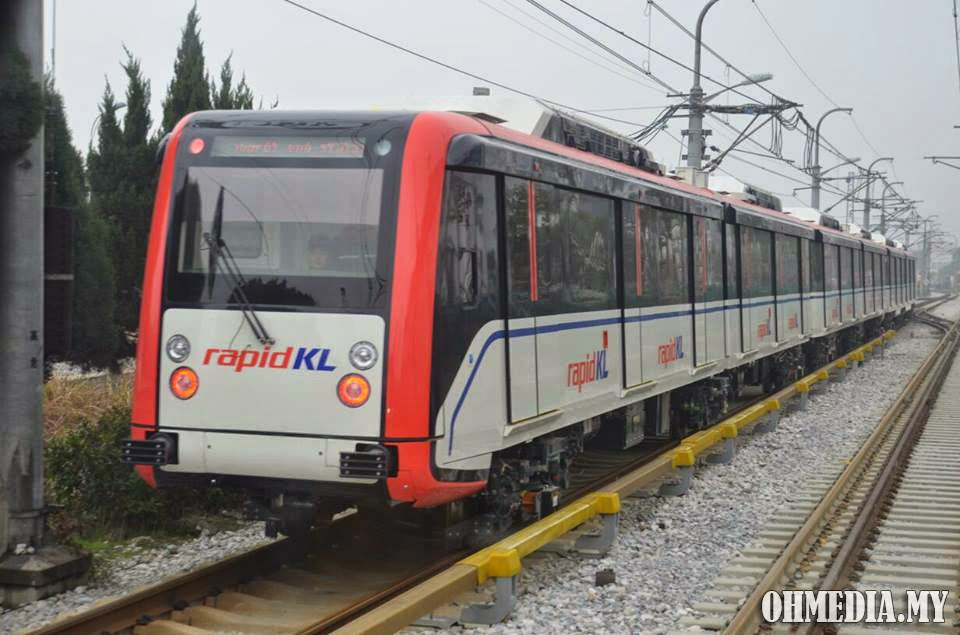 Gambar Rekaan Terbaru Tren RapidKL Bermula Tahun Hadapan - Oh! Media