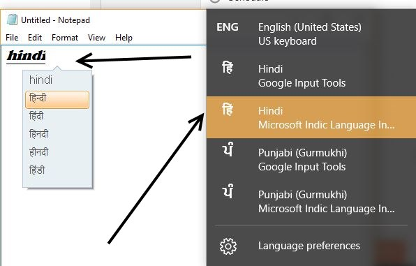 Microsoft Indic Language Input Tool क्या है,इसे