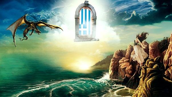 Το «παραμύθι», ο «δράκος» και στο βάθος Grexit;