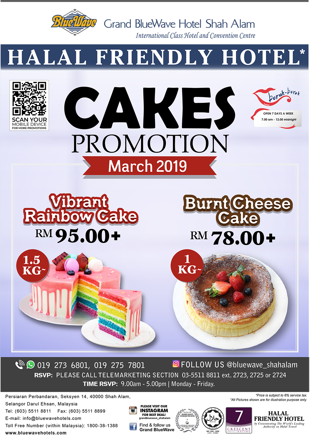 Cake Promotion From 15th March 2019 -31st March 2019 - Grand