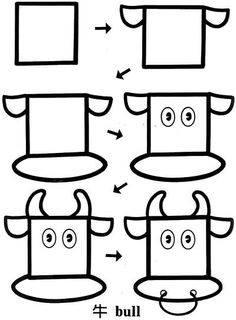Cara Mudah Menggambar Sapi Untuk Anak-Anak