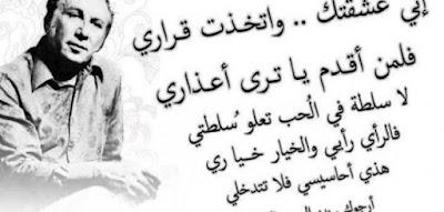 عبارات قويه عن عزة النفس