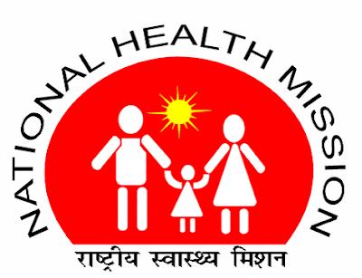 NHM UP Recruitment 2017