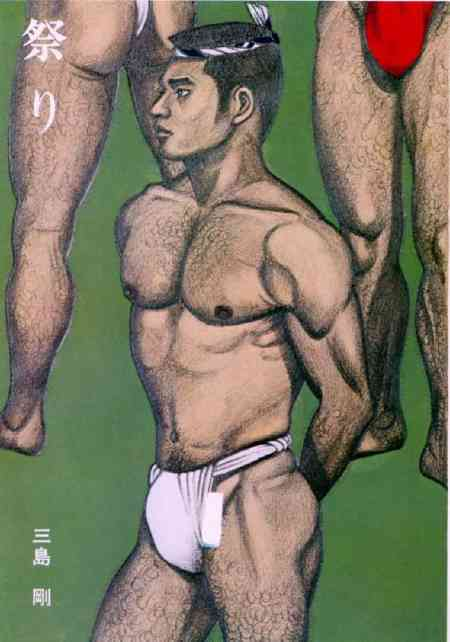 men in bondage japanese art