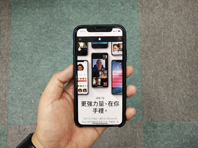 iOS 12 升級動手玩