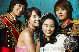 Welcome to: K-Drama Review: Princess Hours/Goong, Episodes 13-14