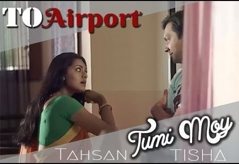 Tumi Moy Guitar CHORDS Tahsan | To Airport