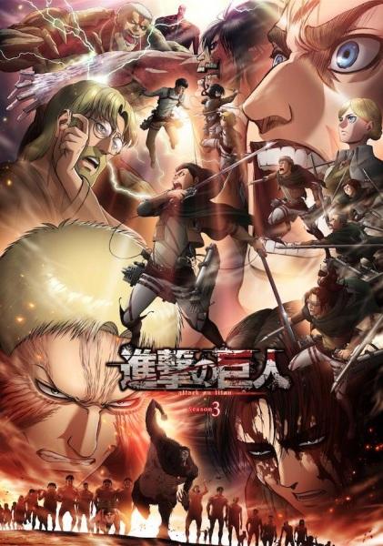 Attack on Titan Season 3 ผ่าพิภพไททัน (ภาค3) ตอนที่ 1-22 ซับไทย ** จบแล้ว ** [ อนิเมะ 2 ชั่วโมงต่อ 1 Part ]