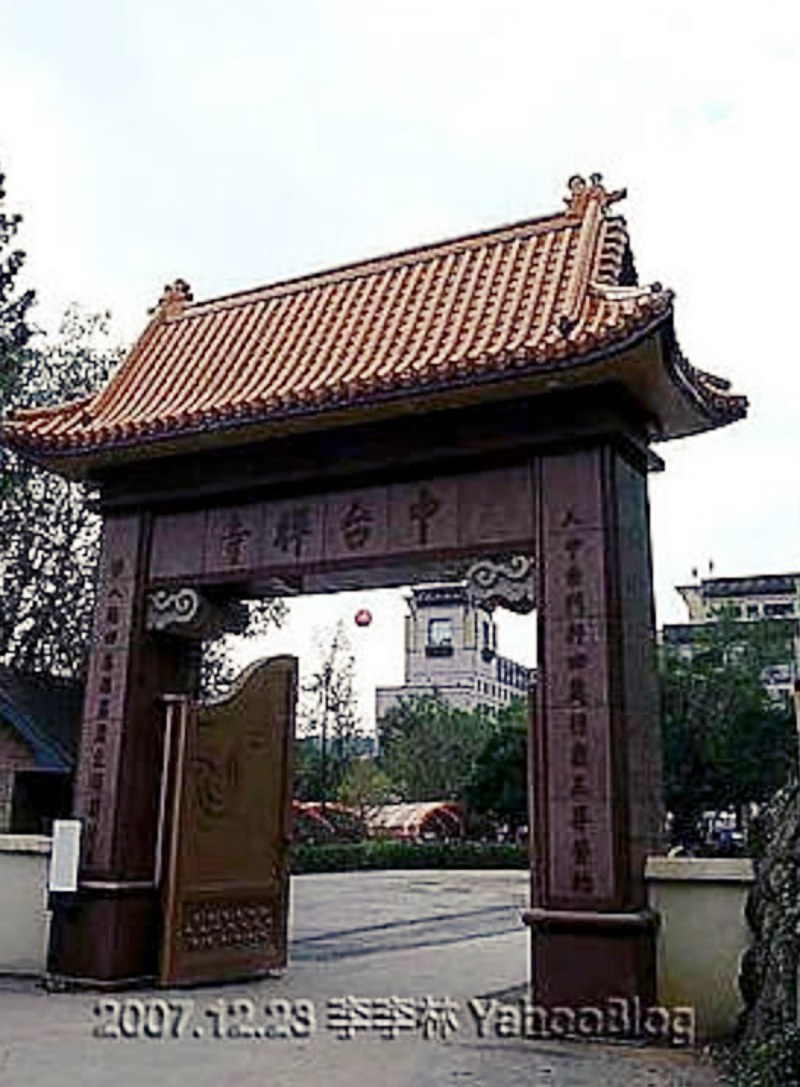 南投埔里景點|中台禪寺|五十億打造豪華寺廟