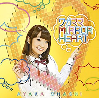 MIRROR HEART (ワガママMIRROR HEART) by Ayaka Ohashi