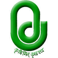 Sardarkrushinagar Dantiwada Agricultural University Recruitment 2016 for Lab Technician