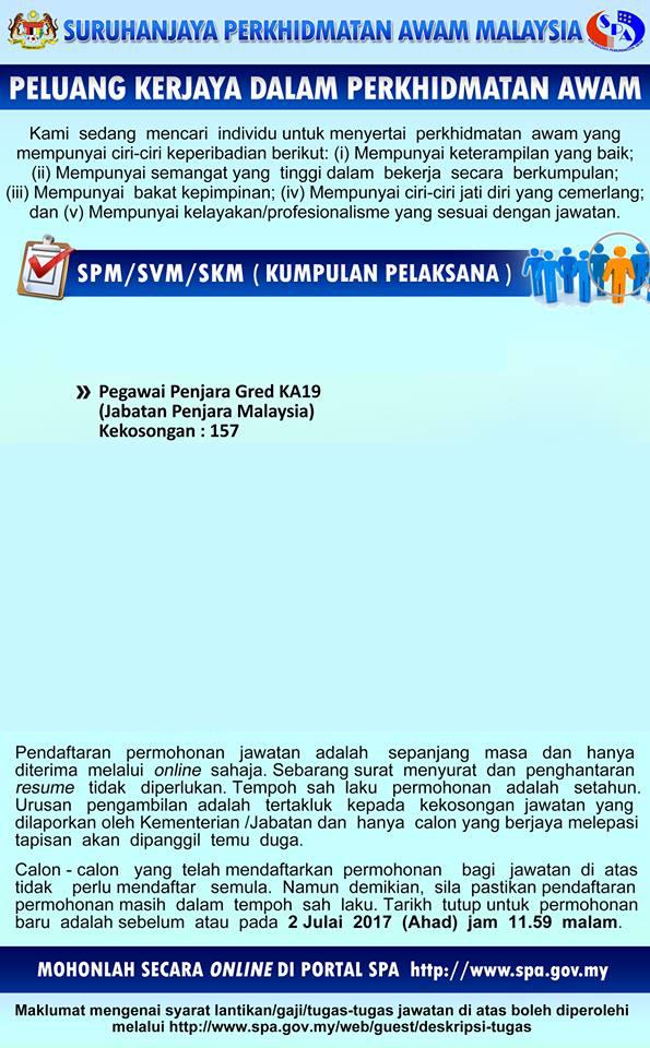 Ambilan Terkini Jabatan Penjara Malaysia 157 Kekosongan Min Spm Seluruh Negara Jobcari Com Jawatan Kosong Terkini