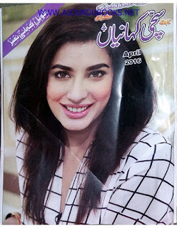Sachi Kahaniyan Digest April 2016 Download PDF