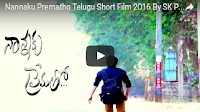 Nannaku Prematho  Good Telugu Short Film 2016
