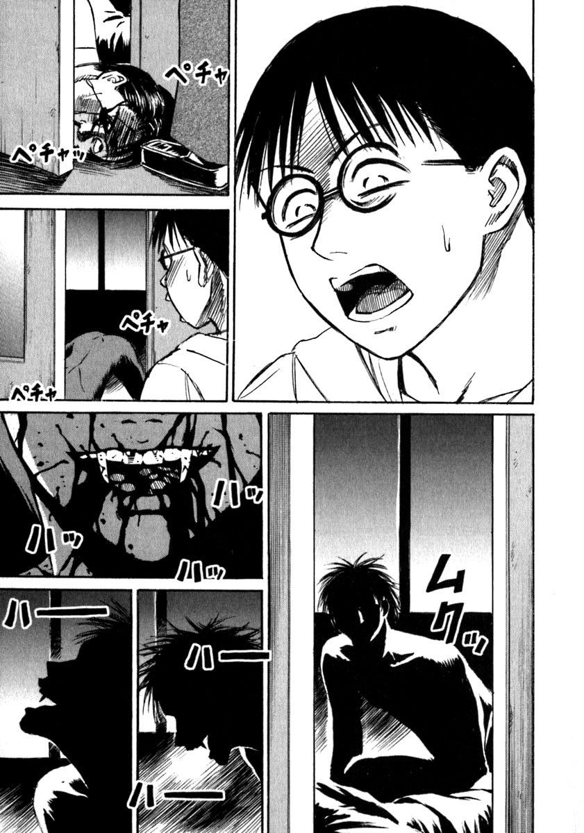 Higanjima chapter 40 trang 17