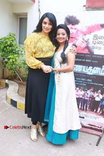 Inayathalam Tamil Movie Audio Launch Stills  0027.jpg