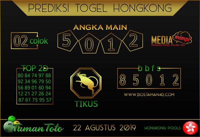 Prediksi Togel HONGKONG TAMAN TOTO 22 AGUSTUS 2019