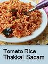 Tomato Rice,Thakkali Sadam