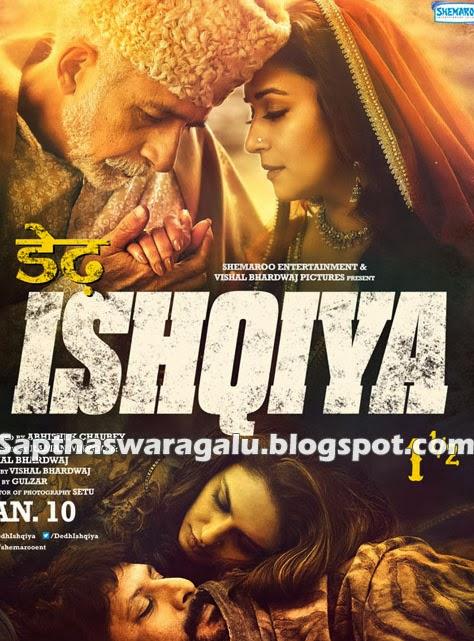 Dedh Ishqiya {2013} Latest Hindi Mp3 Original Audio Songs