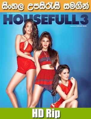 Housefull 3 2016 Sinhala Subtitle