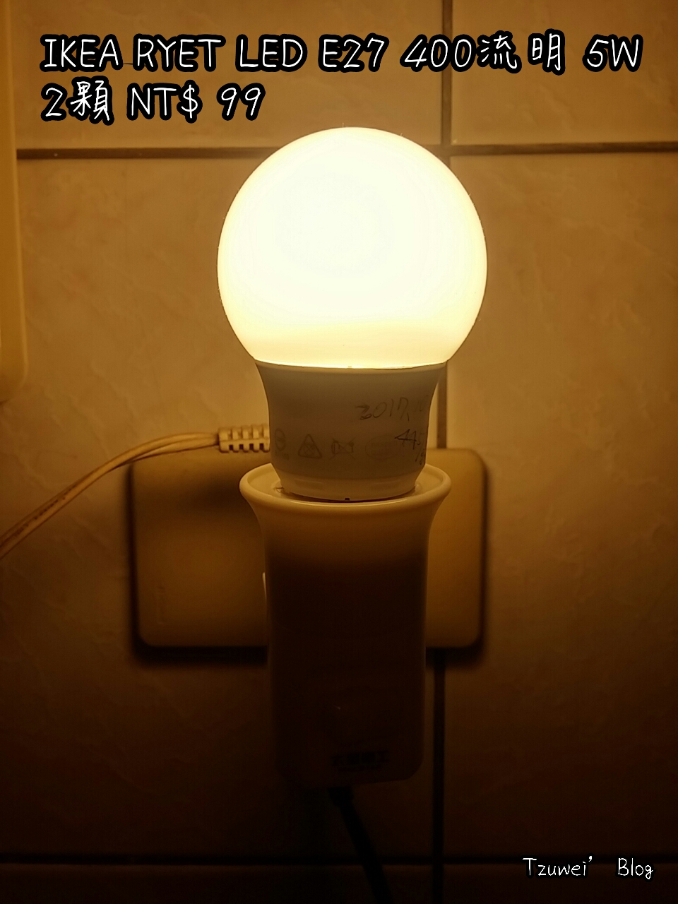 Tzuwei 39 blog ikea ryet led e27 5w 400im 2 nt 99 - Ikea led e27 ...