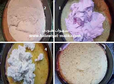 طورطة الكريمة و الفرومبواز