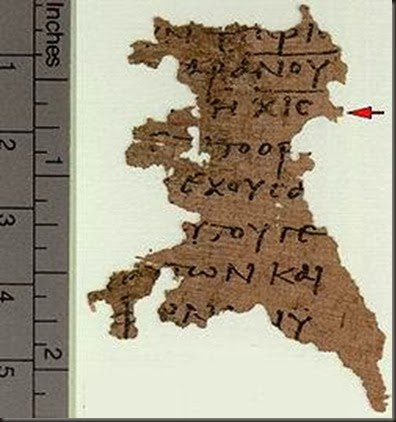 Фрагмент папируса P 115 o P Oxy LXVI 4499