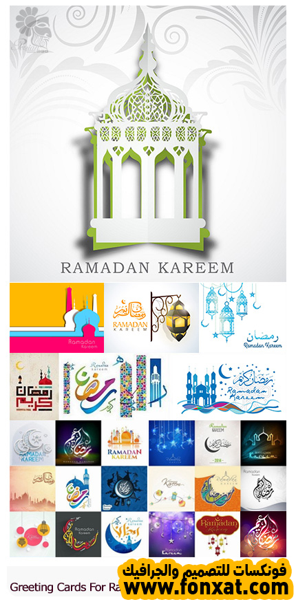 Download vector illustrations postcards Ramadan