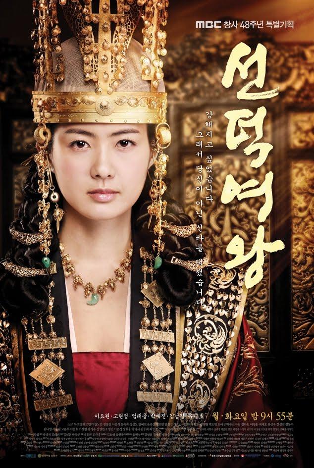 Xem Phim Nữ Hoàng Seon Deok 2009