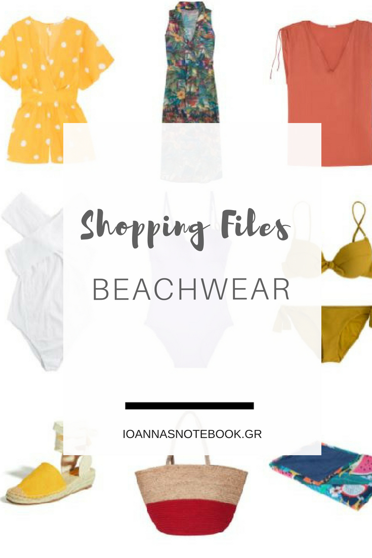 Shopping Files: Oysho Beachwear SS18 Chiringuito Collection | Ioanna's Notebook