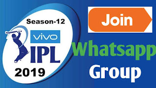 IPL whatsapp group, Ipl 2019 whatsapp group, IPL Whatsapp Group Link