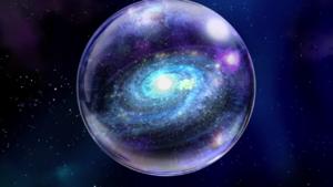 Universo 7. Dios de la Destrucción