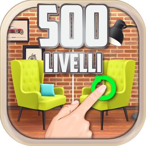 تحميل لعبة اوجد الفروق 500 المستويات