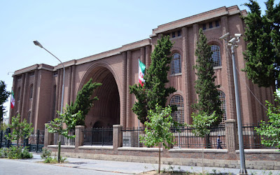 The arcs on the exterior of National Museum of Iran