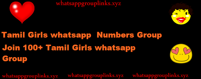 TamilNadu Girls Whatsapp Number