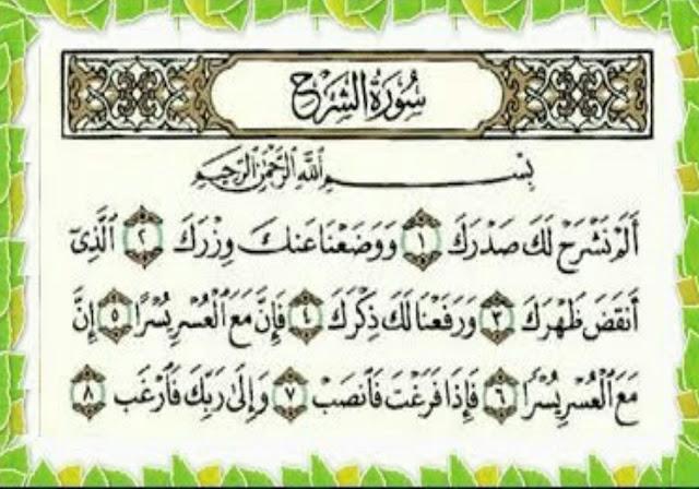 Khasiat Dahsyat Surat Al Insyiraah Untuk Hajat dan Rezeki