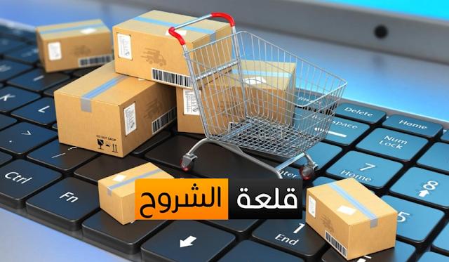 خدمة الشراء من الانترنت ودفع عن طريق البنك او وفاكاش أو ويسترن يونيون