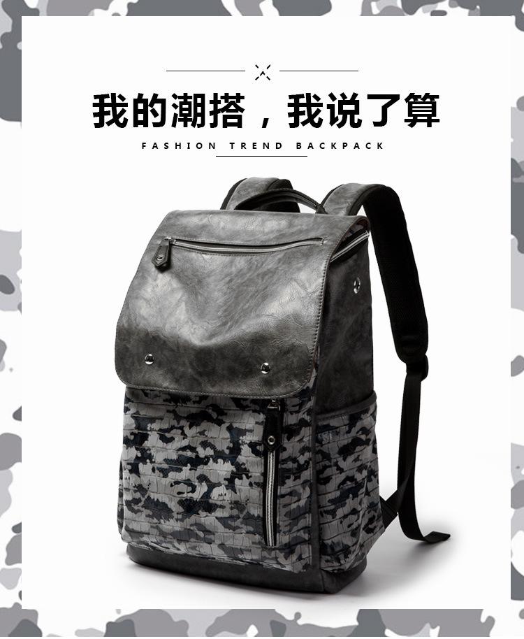 c367a45e32 Casual Backpack Laptop Bag Light Weight Waterproof Travel Bag 198