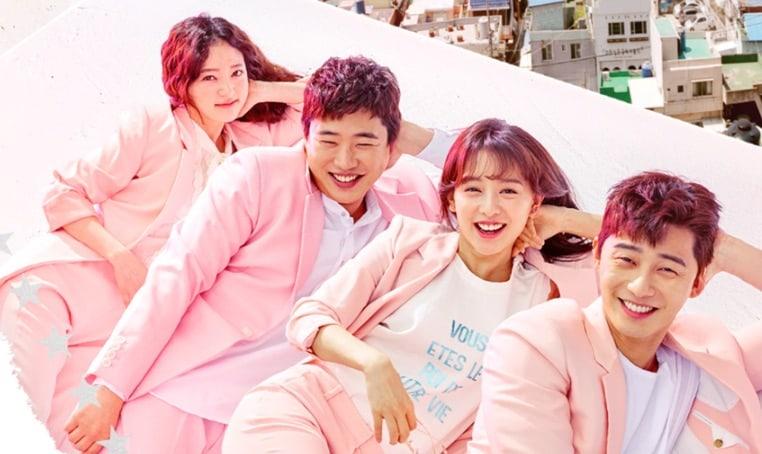 My Korean Drama Life: 2017