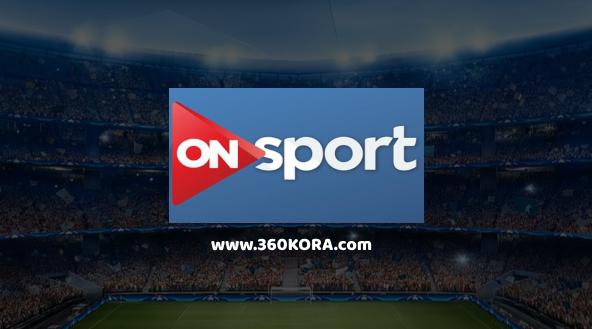قناة بي ان سبورت 3 بث مباشر