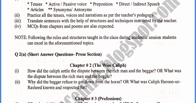 Chemistry Guess Paper 2019 2nd Year